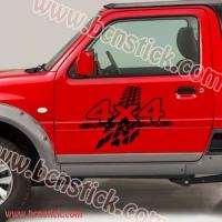 Pegatina 4X4  OFF ROAD con huellas de rueda